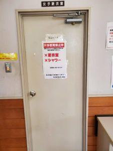 トレーニングルーム更衣室
